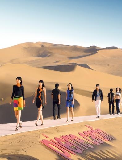 2007年,为纪念皮尔卡丹先生与中国结情30周年,皮尔卡丹品牌在敦煌鸣沙山向全球直播他的2008春夏时装秀